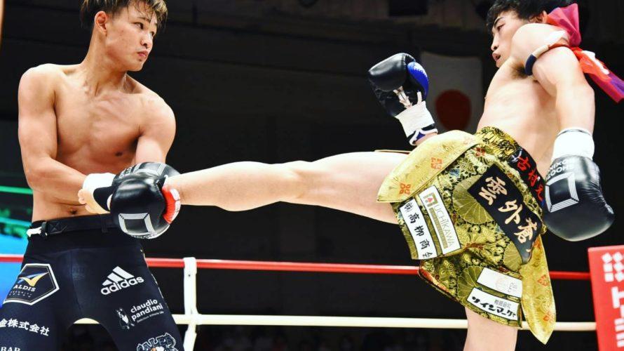 笠原弘希選手がパンチ技術に成長示す勝利!